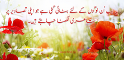 Urdu On Picture - Write Urdu Text on Photo