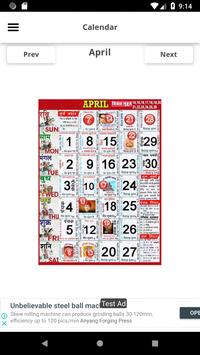 Calendar 2019 & Free Daily Horoscope for Android - APK Download