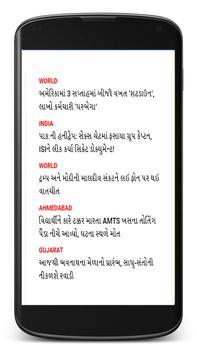 Gujarathi News poster
