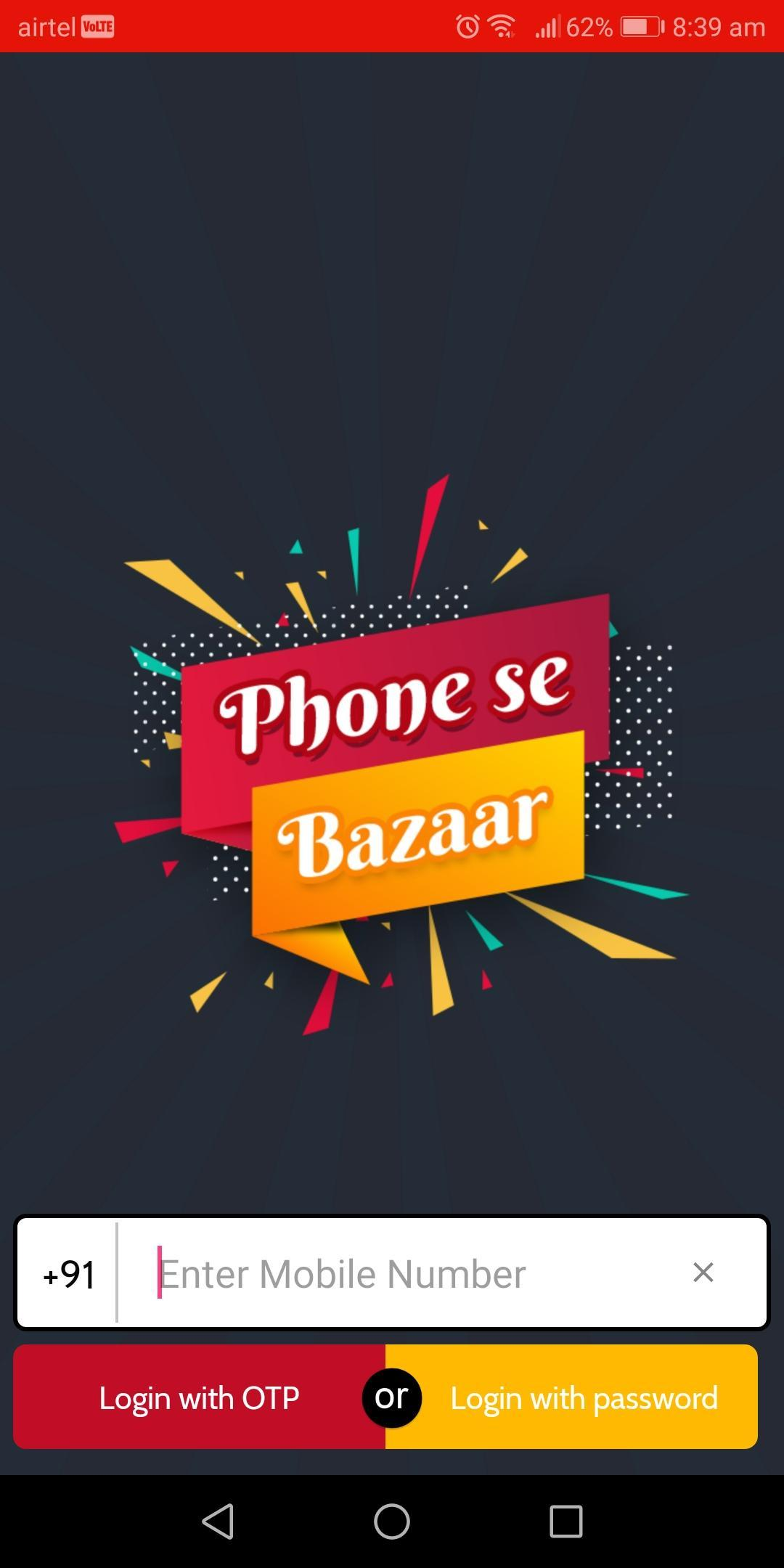 Phone Se Bazaar for Android - APK Download