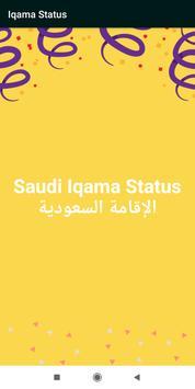 Saudi Iqama poster