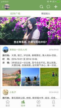 青驿 poster