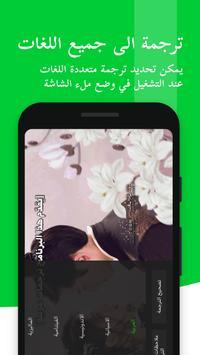 iQIYI تصوير الشاشة 3