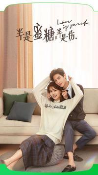 iQIYI(爱奇艺)视频 – 电视剧、电影、综艺、动漫 海报