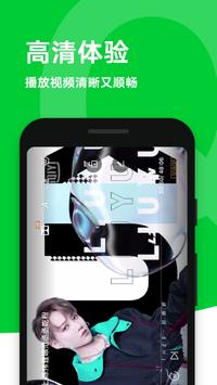 iQIYI(爱奇艺)视频 – 电视剧、电影、综艺、动漫 截图 2
