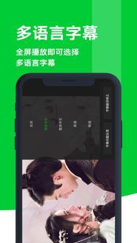 iQIYI(爱奇艺)视频 – 电视剧、电影、综艺、动漫 screenshot 3