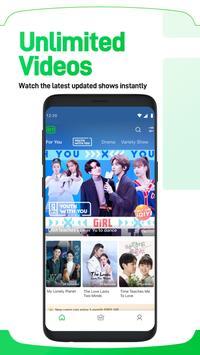 iQIYI screenshot 2