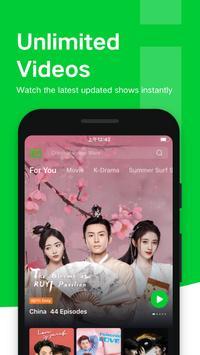 iQIYI screenshot 1