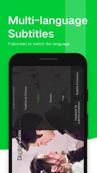 iQIYI screenshot 3