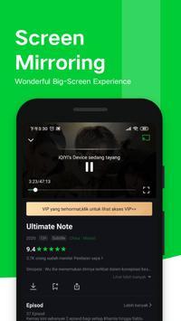 iQIYI screenshot 5