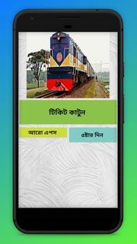 BD Rail poster