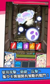 卡牌少女 : Card RPG