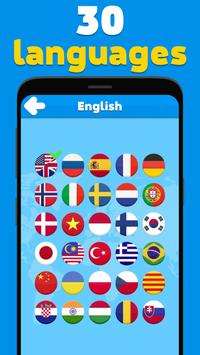 Flags quiz game - guess the flag on the picture screenshot 3