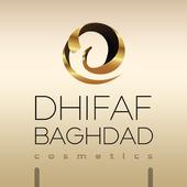 DBC icon