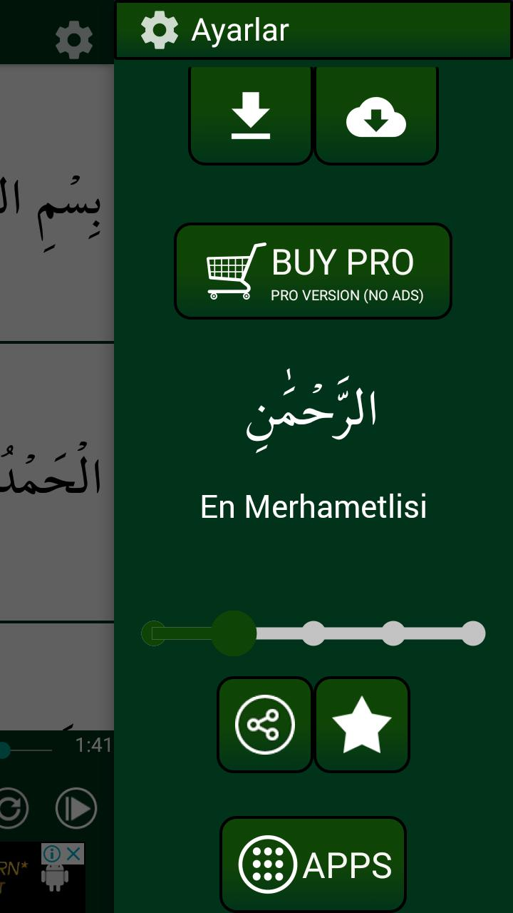 Chichewa Voice Quran by Maher Muaiqly for Android - APK Download