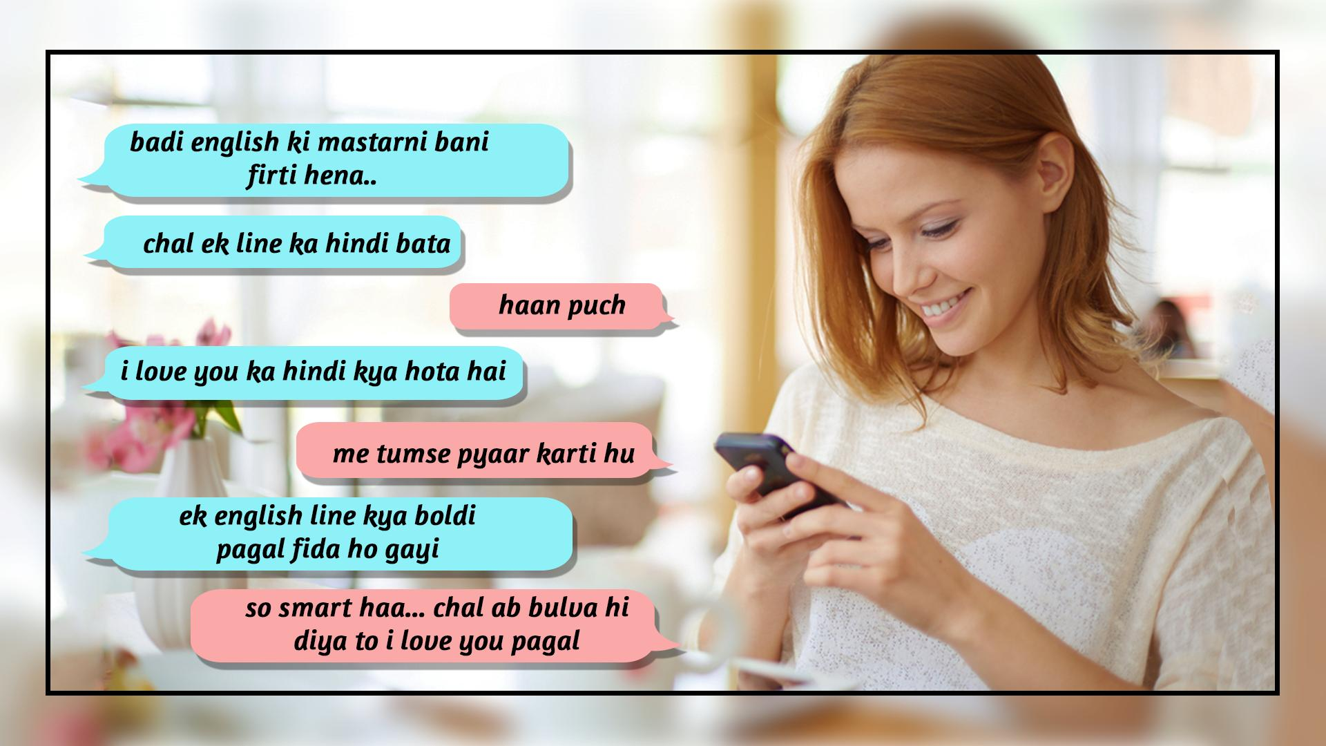 In hindi love with chat girlfriend ladki se