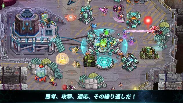 鉄の海兵隊 (Iron Marines)、RTSオフラインゲーム スクリーンショット 3
