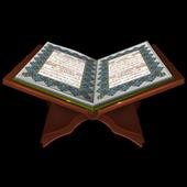 Asan Quran icon