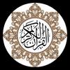 Urdu Quran (16 lines per page) icono