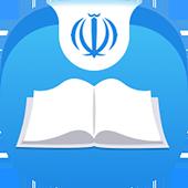 Ir Text App icon