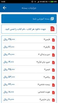 Ir Text App screenshot 5