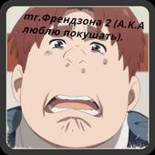Милый во Франксе icon