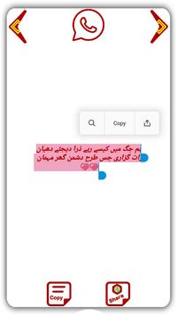 Ishq Urdu Shayari screenshot 5