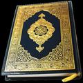 Al Quran - Read or Listen Qur'an Offline