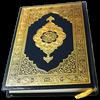 Al Quran - Read or Listen Qur'an Offline ikona