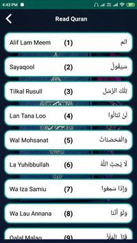 Al Quran - Read or Listen Qur'an Offline screenshot 1