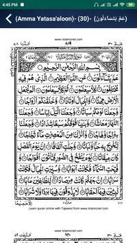Al Quran - Read or Listen Qur'an Offline screenshot 5