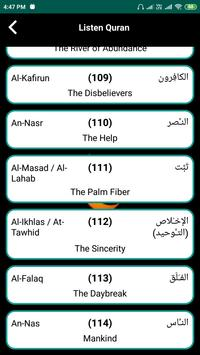 Al Quran - Read or Listen Qur'an Offline screenshot 6