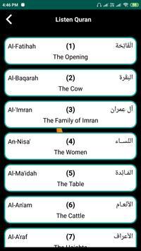 Al Quran - Read or Listen Qur'an Offline screenshot 7