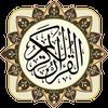 Quran Kareem 圖標
