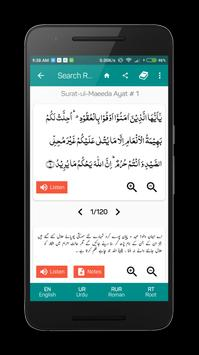 Islam 360 screenshot 7