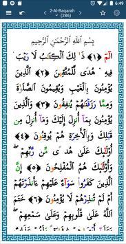 Islambook screenshot 3