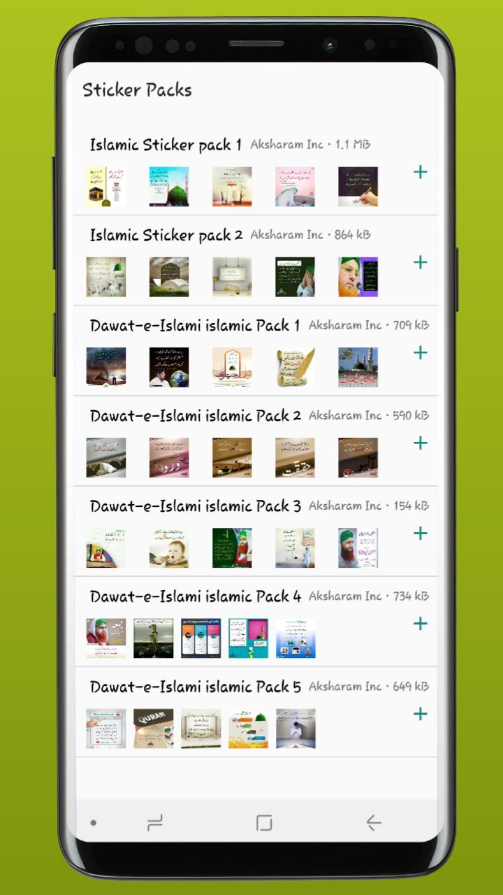 Stickers Islam Pas Cher islamic stickers for whatsapp for android - apk download
