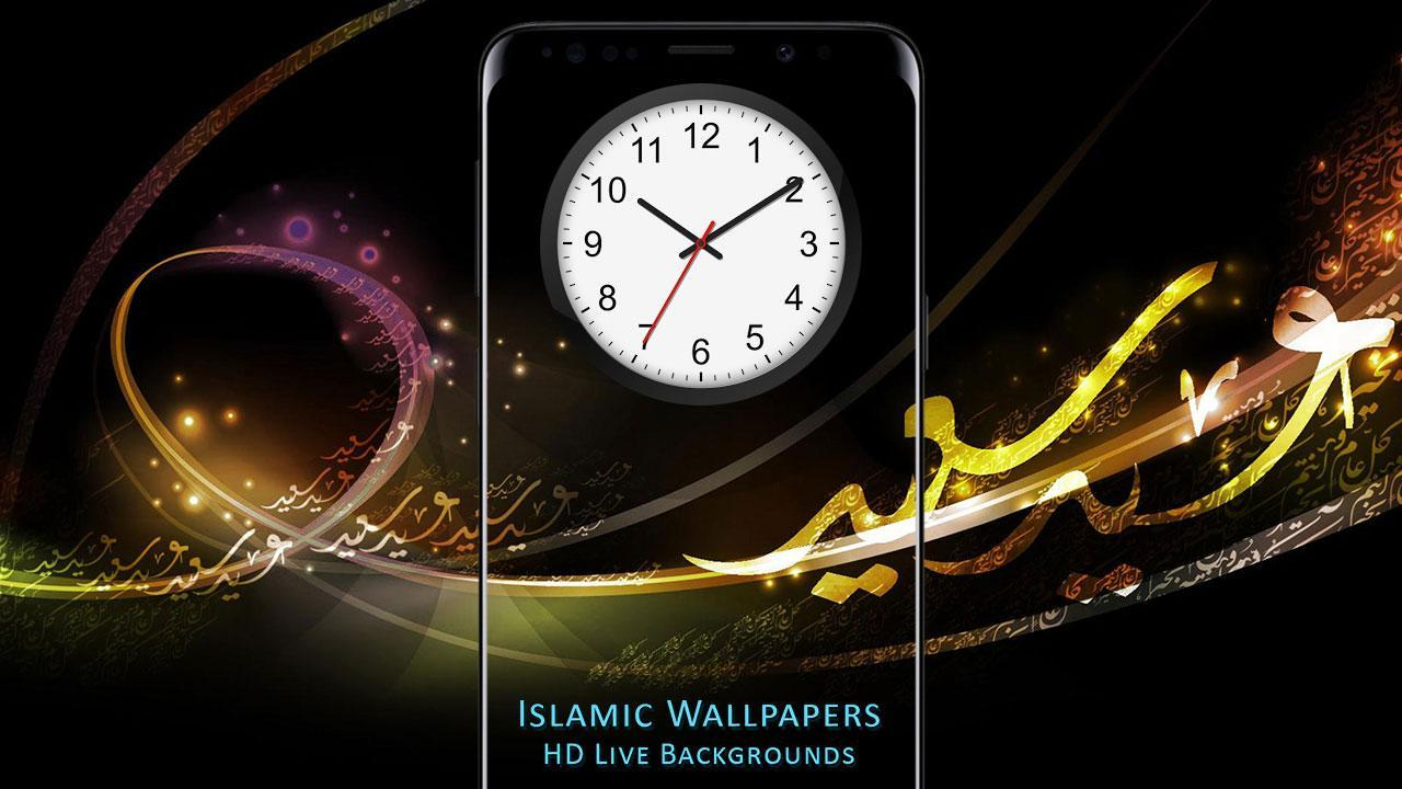 Islamic Wallpapers And Backgrounds Amoled 4k For Android
