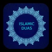 Islamic Dua-Collection of Islamic Dua icon