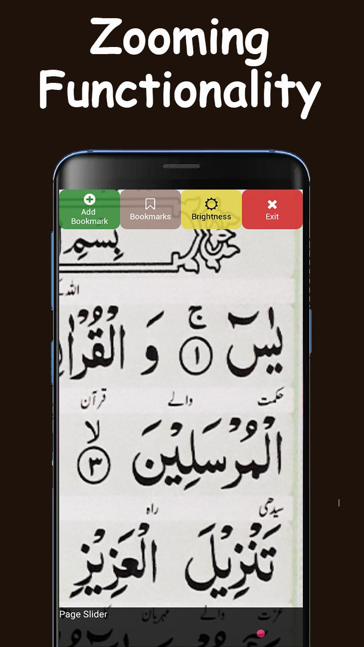 Surah Yasin Page 2 >> Surah Yasin For Android Apk Download