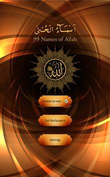 Asma ul Husna Wallpapers screenshot 9