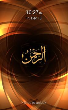 Asma ul Husna Wallpapers screenshot 2