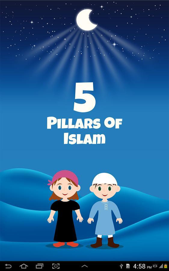Pillars of Islam poster