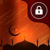 Islamic Wallpapers Screen Lock icon