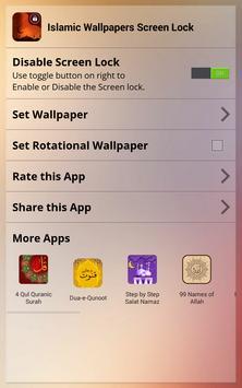 Islamic Wallpapers Screen Lock screenshot 1