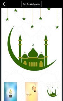 Islamic Wallpapers Screen Lock screenshot 2