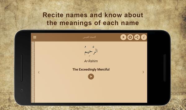 99 Names of Allah screenshot 6