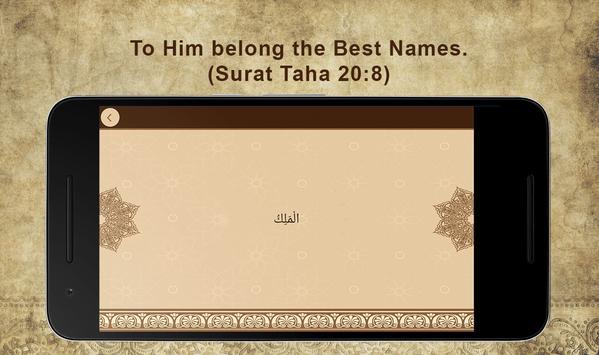 99 Names of Allah screenshot 15