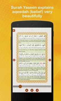Surah Ya-Sin (Yaseen or Yasin) screenshot 18
