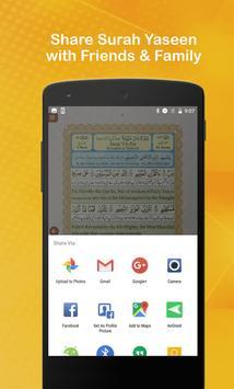 Surah Ya-Sin (Yaseen or Yasin) screenshot 12